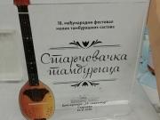 proizvodi-od-klirita-pk-plakete-kliritna_plaketa