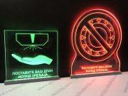 proizvodi-od-klirita-svetleca-reklama-za-uredjaje-za-dezinfekciju-2