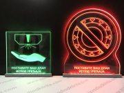 proizvodi-od-klirita-svetleca-reklama-za-uredjaje-za-dezinfekciju-3